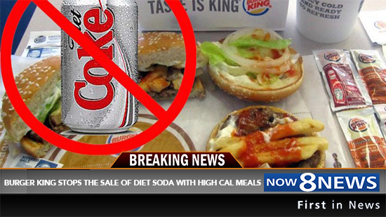 New Burger King Ban It Doest Make Sense To Order A 2000 Calorie Meal Then Ask For Diet Coke